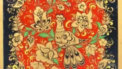 Amazing Decorative Art Flower Image Picture Photo HD Wallpaper