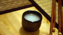 Traditional Drink Sake The Spirit Of Japan Picture Photo