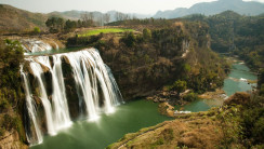 Awesome Huangguoshu Waterfall Photo For Your PC Desktop