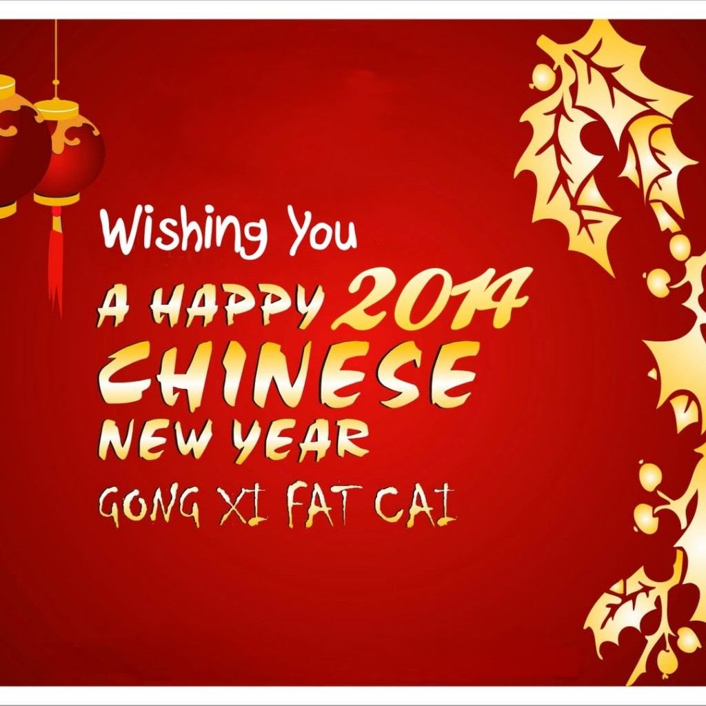 Chinese New Year 2014 Wallpaper Chinese new year 2014 crafts