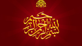 Yellow Red Islamic HD Wallpaper Background For PC Computer