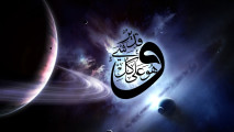 Islamic And Big Moon HD Wallpaper Image Free Download