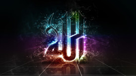 Awesome Light Islam HD Wallpaper Widescreen Background