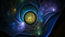 Wonderful Allah Islamic Image High Definition Wallpaper Desktop