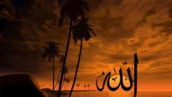 Beautiful Beach Islamic Photo Picture HD Wallpaper Sharing