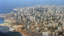 Beirut Lebanon Hd Wallpaper